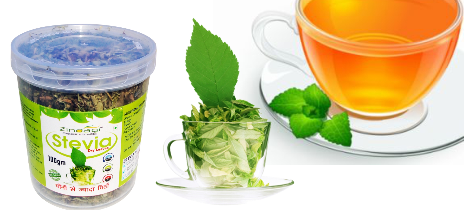 Stevia Extract Manufacturers In India Stevia Suppliers
